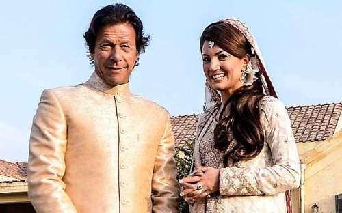 شادی سے قبل تحریک انصاف کے ایک ..