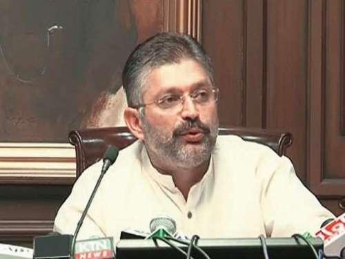 کراچی : پیپلز پارٹی کے رہنما ..