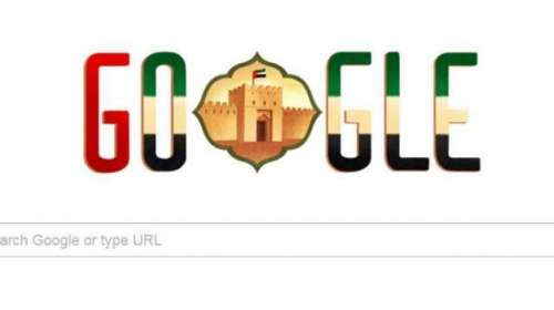 گوگل کا متحدہ عرب امارات کو 44 ..