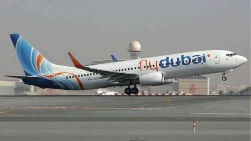 متحدہ عرب امارات کے 44 ویں قومی ..