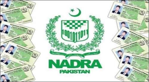 قومی شناختی کارڈ کی نئی پالیسی ..