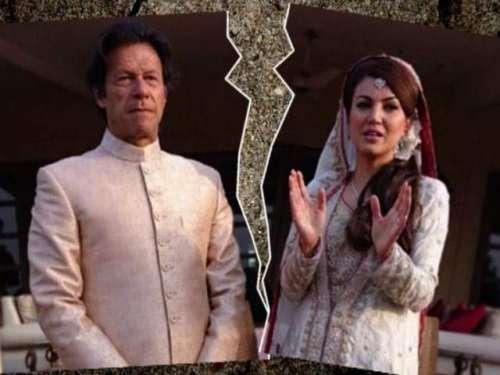 ریحام خان کے بیٹے ساحر خان کا ..