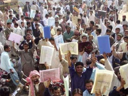 """لاہور، """" زکوة نہیں ہنر"""" حکومت .."""