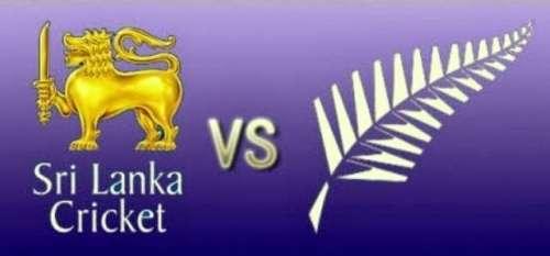 نیوزی لینڈ اور سری لنکن کرکٹ ..
