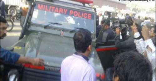 کراچی ،سیکورٹی ایجنسی نے ملٹری ..