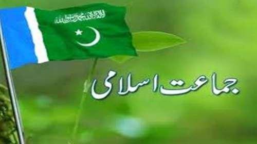 کراچی،قصبہ کالونی،جماعت اسلامی ..