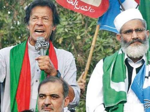کراچی،چیئرمین کی 17نشستوں پر ..