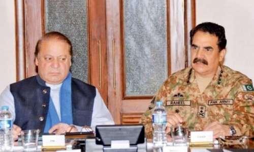 کراچی آپریشن غیر سیاسی ہے اور ..