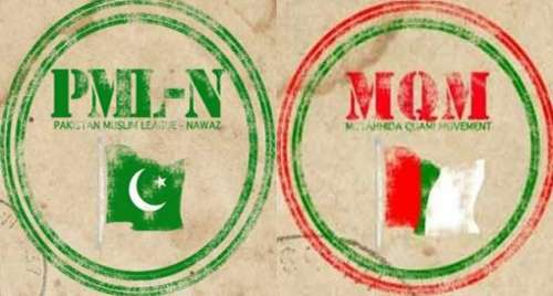 کراچی میں مقامی حکومت کے قیام ..