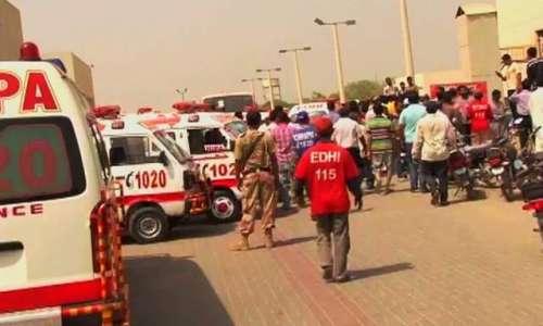 کراچی : وزارت داخلہ نے سانحہ ..
