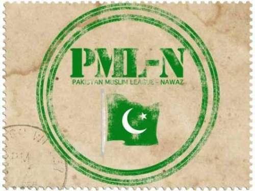 مسلم لیگ ن کا کراچی میں ضلع جنوبی ..