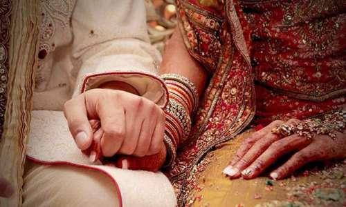 کراچی میں انوکھی شادی، دلہے ..