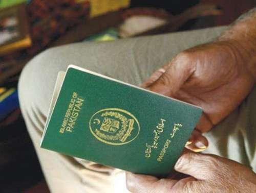 برطانیہ دنیابھر میں پاکستانیوں ..