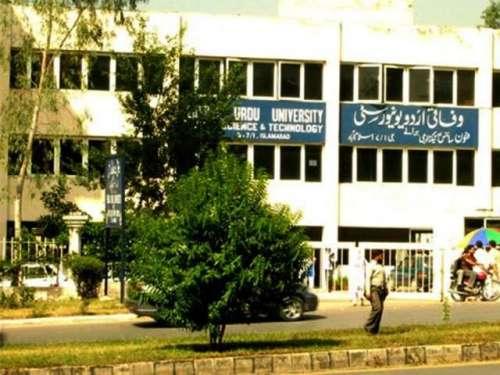 وفاقی اردو یونیورسٹی کے وائس ..
