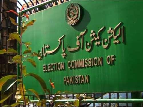 الیکشن کمیشن نے فاروق ستار کو ..