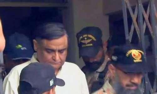 کراچی : ڈاکٹر عاصم حسین کے تفتیشی ..