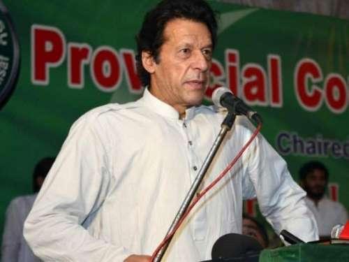 عمران خان کی کراچی آمد پر پارٹی ..
