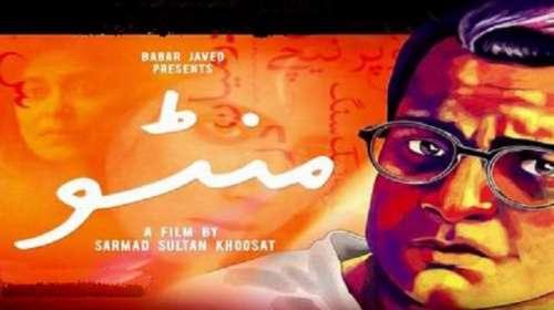 "پاکستانی فلم' 'منٹو"" کوہندوستانی .."