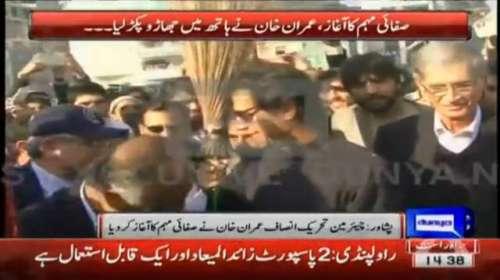 پشاور : پی ٹی آئی چئیر مین عمران ..