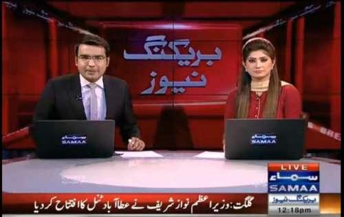 اسلام آباد : قومی اسمبلی کی قائمہ ..