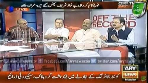 اسلام آباد : ن لیگ کا کوئی بھی ..