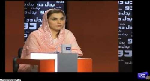 اسلام آباد : پنجاب فوڈ اتھارٹی ..