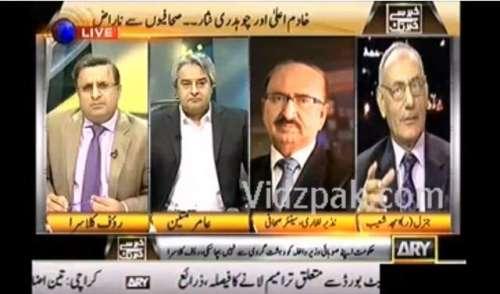 اسلام آباد : 'چودھری نثار میں ..
