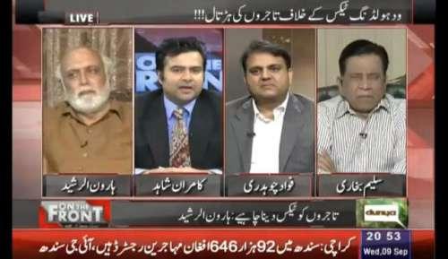 اسلام آباد : معروف صحافی اور ..