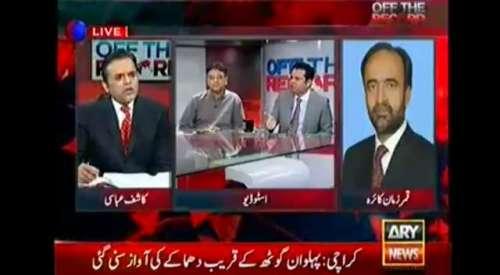 اسلام آباد : معروف ٹی وی اینکر ..