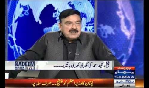 اسلام آباد : عوامی لیگ کے سر براہ ..