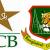پاکستانی ٹیم کا دورہ ، پی سی ..