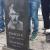 روسی صدر پوٹن  کی قبر کا کتبہ ..