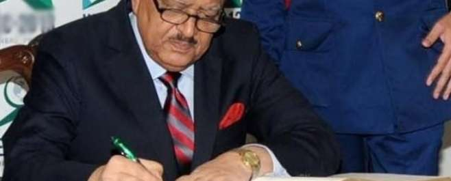صدر مملکت نے 21ویںآ ئینی ترمیم پر دستخط کر دیئے ' قانون فوری نافذ ' ..