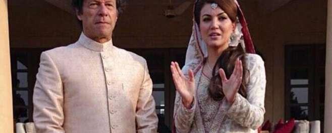 عمران خان اور ریحام نکاح کے بندھن میں بندھ گئے