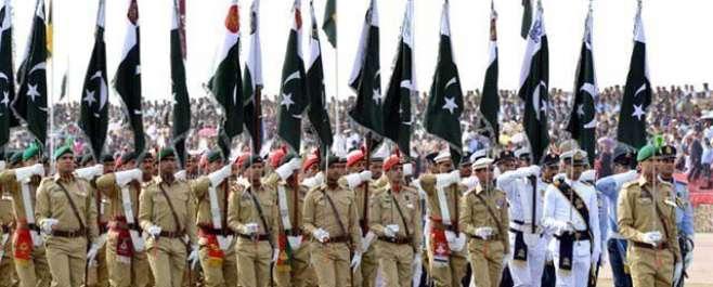 ملک بھر میں 75 واں یوم پاکستان جوش و جذبے سے منایا جا رہا ہے