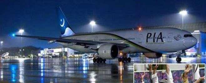 یمن میں سعودی عرب کی فضائی کارروائی ، محسورپاکستانیوں نے ایئرپورٹ ..