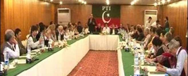 پاکستان تحریک انصاف کل پارلیمنٹ کے مشترکہ اجلاس میں شرکت کرنے کا فیصلہ