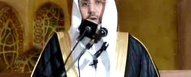 اسلام میں مذہبی تعصب اور منافرت کی کوئی گنجائش نہیں،امام کعبہ