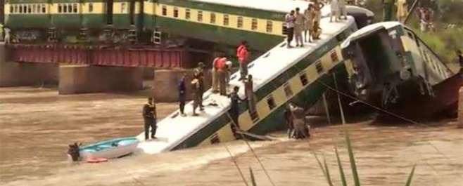 گوجرانوالہ : پل ٹوٹنے سے ٹرین کی 4بوگیاں نہر میں جا گریں ،زخمی ہسپتال ..