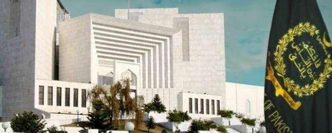 اسلام آباد : نیب نے 150 میگا اسکینڈلز کی ترمیم شدہ رپورٹ سپریم کورٹ میں ..