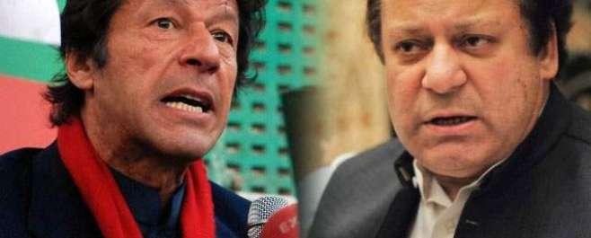 اسلام آباد : وزیر اعظم نواز شریف کی زیر صدارت مشاورتی اجلاس، پی ٹی آئی ..