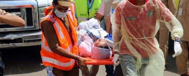 برطانوی اخبارکا سانحہ منیٰ میں 236 پاکستانیوں کی شہادت کا دعویٰ، وزارت ..