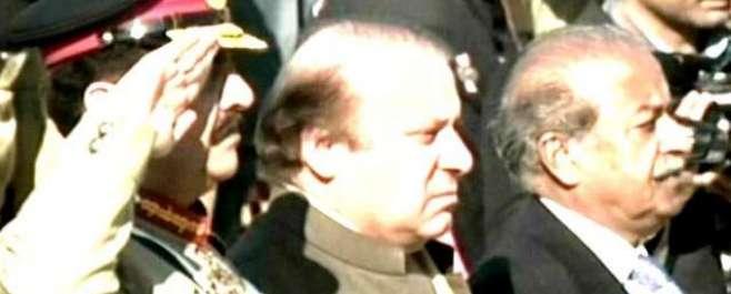 پشاور : سانحہ اے پی ایس کو ایک سال مکمل ، برسی کی تقریب کا آغاز ہو گیا