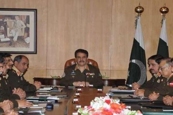 جنرل راحیل شریف کی زیر صدارت کور کمانڈرز کانفرنس جاری،سیکیورٹی صورتحال ..
