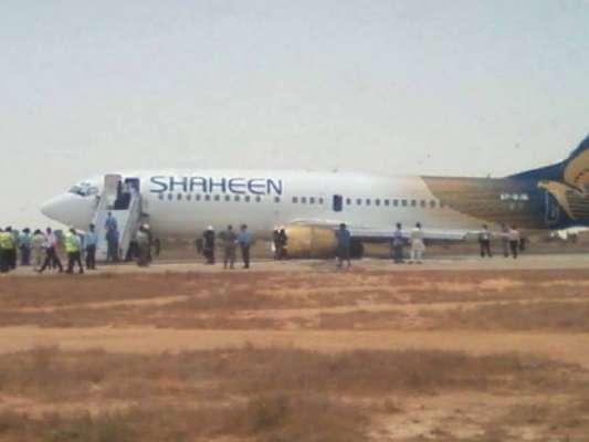 لاہور ائرپورٹ: تیسرے روز بھی پروازوں کےلیے نہ کھل سکا
