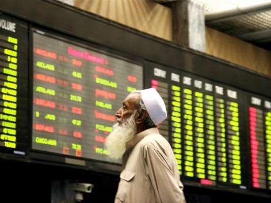 کراچی سٹاک مارکیٹ میں فنی خرابی کی وجہ سے کاروبار معطل