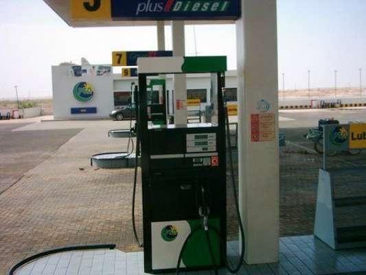 نئی مقررہ قیمت پر پٹرول فروخت نہ کرنیوالے ایک پٹرول پمپ کے مالک کو گرفتار ..
