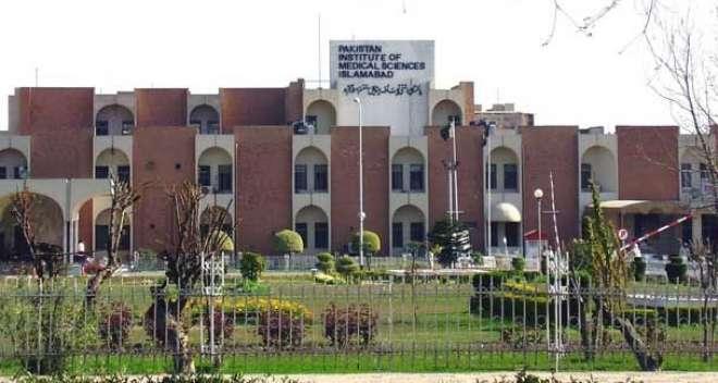 اسلام آباد،حکمرانوں کی ناک کے نیچے ڈاکٹرز عوام کی جانوں سے کھیلنے لگ ..