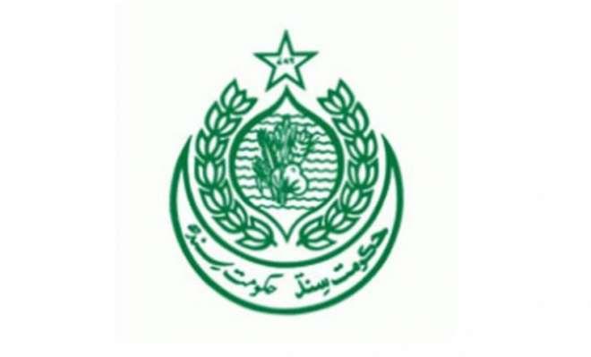 سندھ حکومت کا یکم مئی کو عام تعطیل کا اعلان