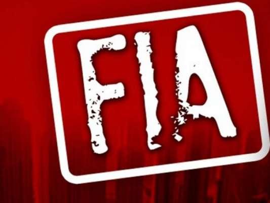 ایف آئی اے نے بانی متحدہ کیخلاف مقدمہ میں سکیورٹی خدشات ظاہر کر دئیے